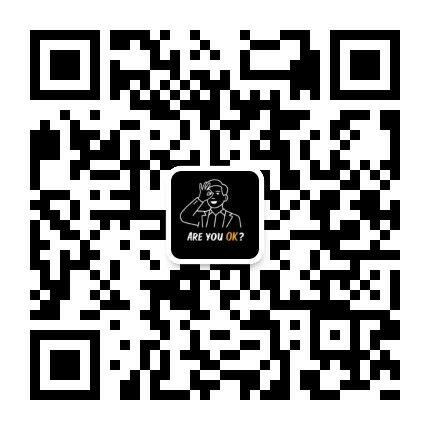 QQ图片20200811144323