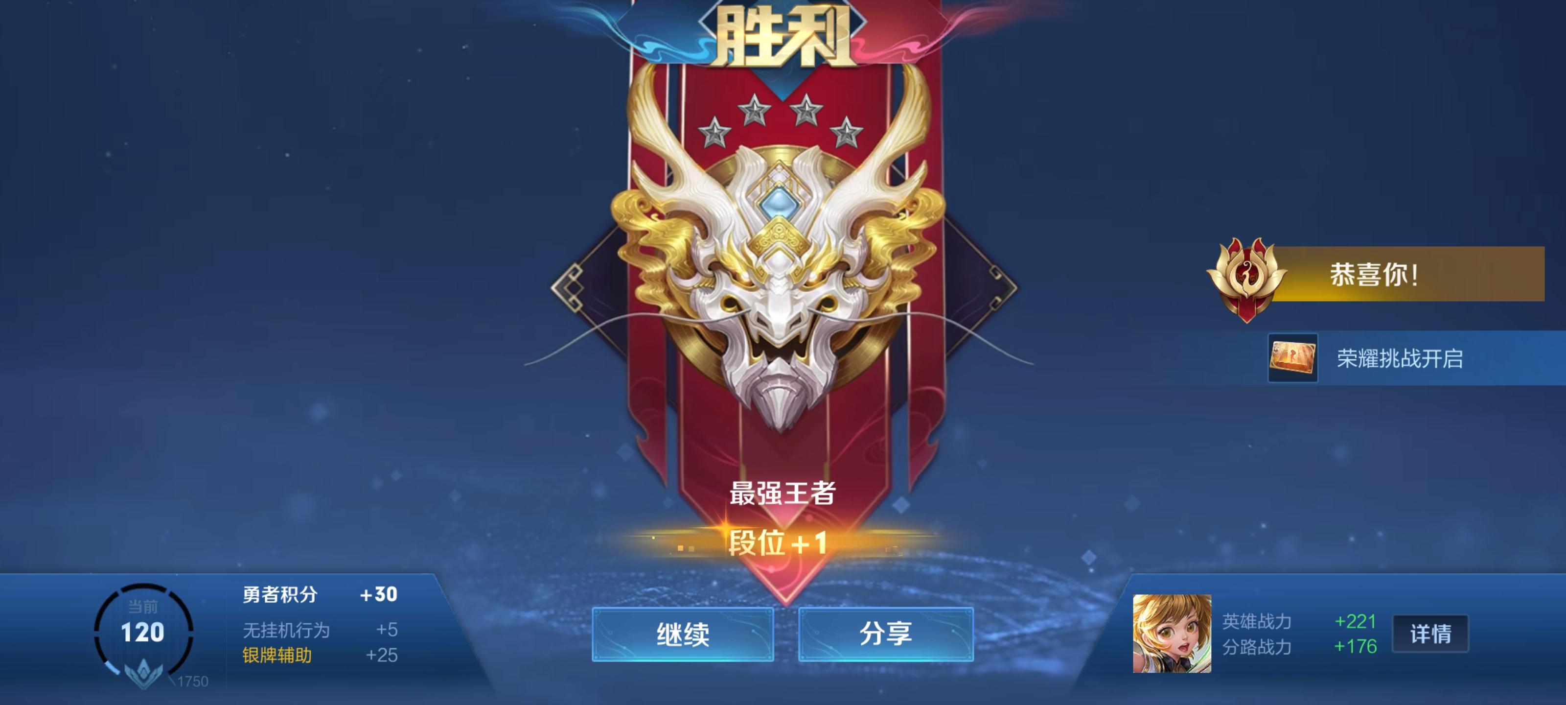 Screenshot_2021-03-11-14-55-10-100_com.tencent.tmgp.sgame